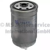50013194 KOLBENSCHMIDT Топливный фильтр