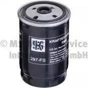 50013297 KOLBENSCHMIDT Топливный фильтр