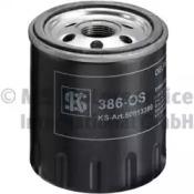50013386 KOLBENSCHMIDT Масляный фильтр