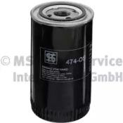 50013474 KOLBENSCHMIDT Масляный фильтр
