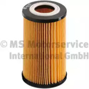 50013568 KOLBENSCHMIDT Масляный фильтр
