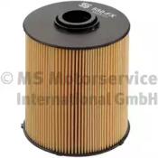 50013580 KOLBENSCHMIDT Топливный фильтр