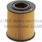 50013619 KOLBENSCHMIDT Фільтр масляний BMW 3(E46)/5(E39)/7(E38)/X5(E53) 3.0D 1999-