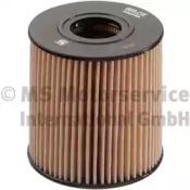 50013695 KOLBENSCHMIDT Масляный фильтр
