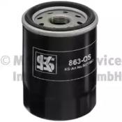 50013863 KOLBENSCHMIDT Масляный фильтр