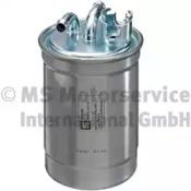 50013970 KOLBENSCHMIDT Топливный фильтр