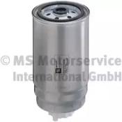 50014075 KOLBENSCHMIDT Фильтр топливный Iveco (пр-во KOLBENSCHMIDT)