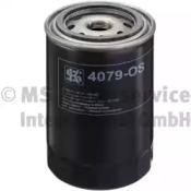 50014079 KOLBENSCHMIDT Масляный фильтр