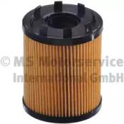 50014103 KOLBENSCHMIDT Масляный фильтр