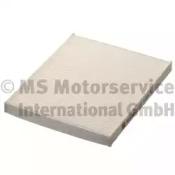 50014456 KOLBENSCHMIDT Фильтр, воздух во внутренном пространстве