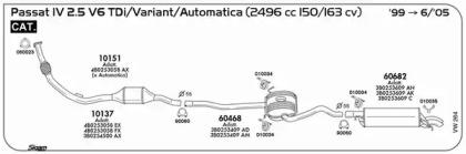 VW264 SIGAM