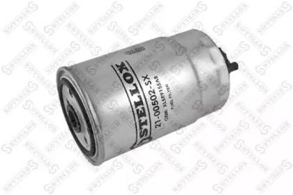 2100502SX STELLOX Топливный фильтр