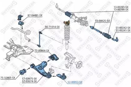 5200053SX STELLOX Несущий / направляющий шарнир
