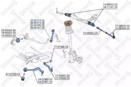 5600512SX STELLOX Тяга / стойка, стабилизатор -1