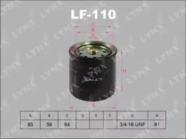 LF110 LYNXAUTO Топливный фильтр