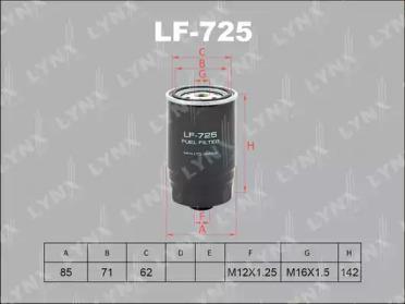 LF725 LYNXAUTO Топливный фильтр