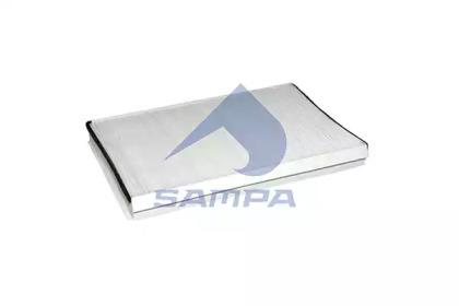 202231 SAMPA Фильтр, воздух во внутренном пространстве