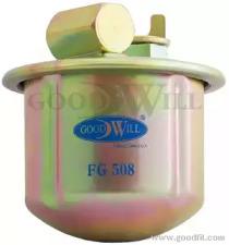 FG508 GOODWILL Топливный фильтр -1