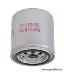 FG516HQ GOODWILL Топливный фильтр -1