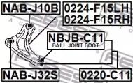 0224F15RH FEBEST Рычаг независимой подвески колеса, подвеска колеса -1