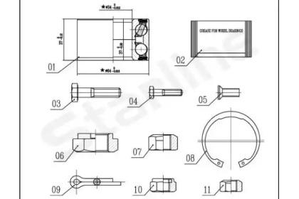 LO00593 STARLINE Комплект подшипника ступицы колеса