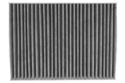 SFKF9574C STARLINE Фильтр, воздух во внутренном пространстве -1