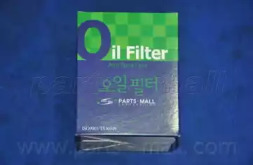 PB7002 PARTS-MALL Масляный фильтр
