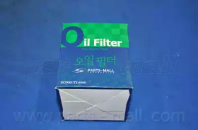 PBF010 PARTS-MALL Масляный фильтр