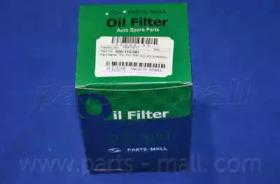 PBX001T PARTS-MALL Масляный фильтр
