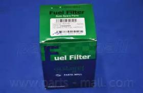PCA049 PARTS-MALL Топливный фильтр