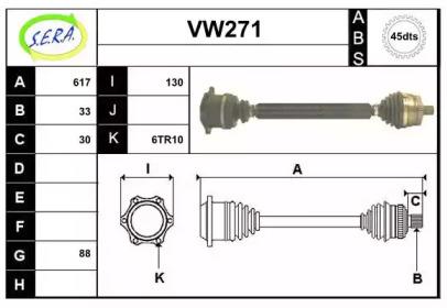 VW271 SERA