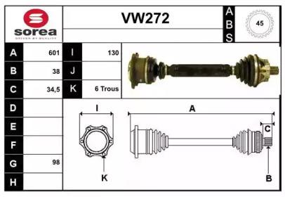 VW272 SERA