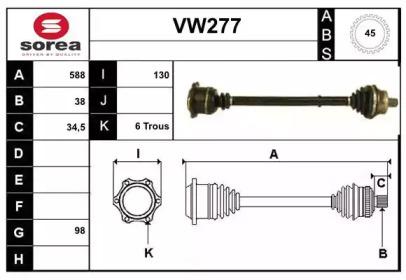 VW277 SERA