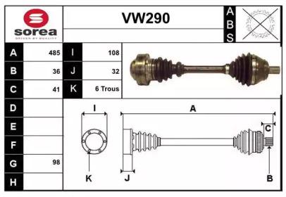 VW290 SERA