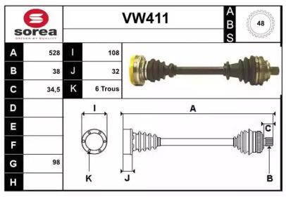 VW411 SERA
