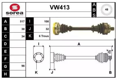 VW413 SERA
