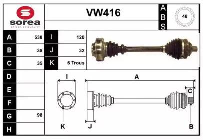 VW416 SERA