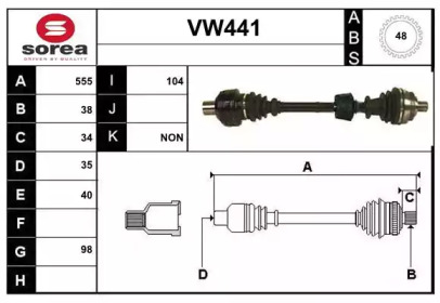 VW441 SERA