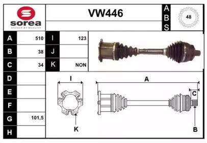 VW446 SERA