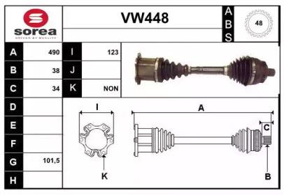 VW448 SERA