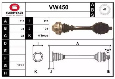 VW450 SERA