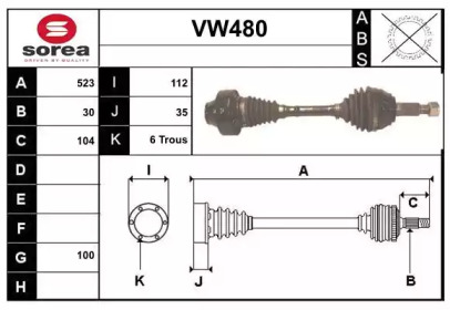 VW480 SERA