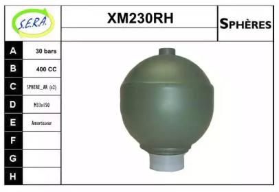 XM230RH SERA