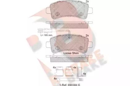 RB2240 R BRAKE