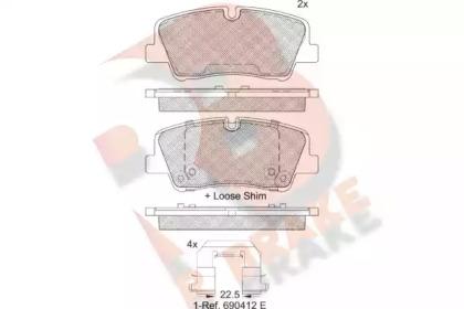 RB2267-204 R BRAKE