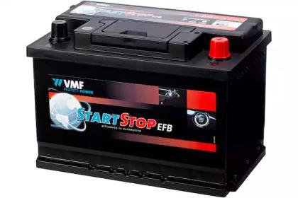 EFB570650 VMF
