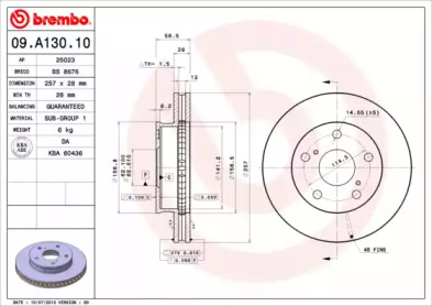 09A13010 BREMBO Тормозной диск
