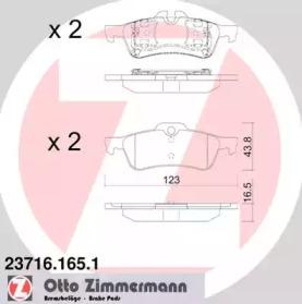 Комплект тормозных колодок, дисковый тормоз ZIMMERMANN 237161651
