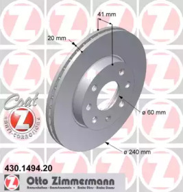 430149420 ZIMMERMANN Диск гальмівний перед. Opel Corsa C 1.0I-1.2I 00- +ABS (240x20)