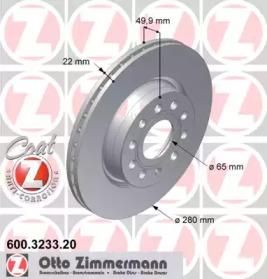 600323320 ZIMMERMANN
